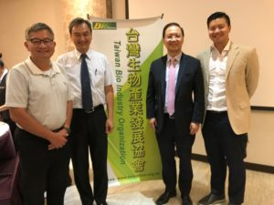 BioHealthWays at Taiwan Bio
